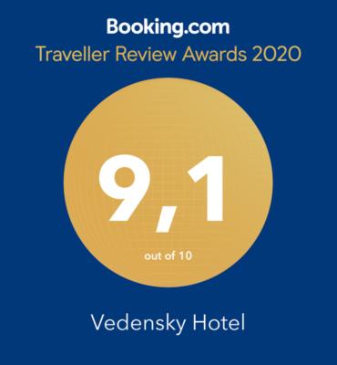 рейтинг hotel rating